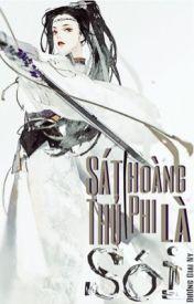 Đọc Truyện Sát thủ hoàng phi là Sói - Dương Giai Ny [FULL] - TruyenFun.Com