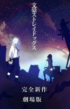 Thế giới song song BSD - [Shinsoukoku] by AkutagawaMilky