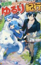 Isekai Yururi Kikou ~Raising Children While Being an Adventurer~ by RonnieAlpha
