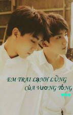 [Khải Nguyên] [Fanfic] Em Trai Lạnh Lùng Của Vương Tổng  by winking29599