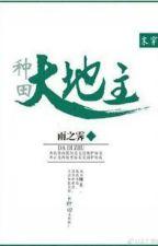 Đại địa chủ - Vũ Chi Tễ by xavienconvert