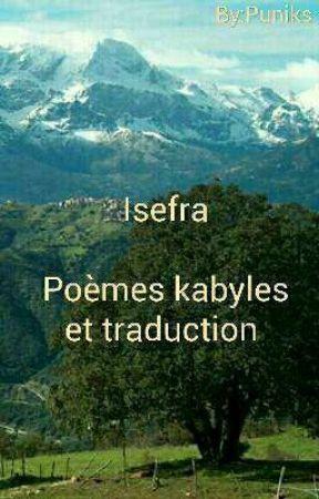 Isefra Poèmes Kabyles Et Traductions Teqqar I Yemma