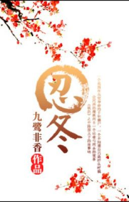 Đọc truyện Nhẫn Đông