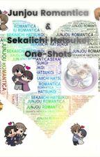 Junjou Romantica & Sekai-Ichi Hatsukoi One-Shots [Boy x Boy]  by NanoG1