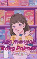 Ang Manyak Kong Kapatid [ON REVISION]  by TiffanieHeather