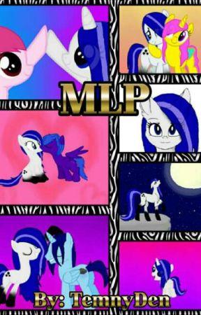 MLP a jiné.. by TemnyDen