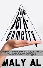 Падла - геометрия  by MalyAl