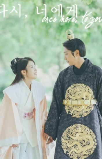 Scarlet Heart: Once More, To You (Alternate Ending)