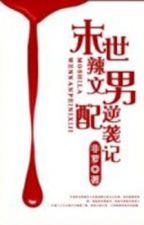 Mạt thế nam phối nghịch tập ký - Phi La by hanxiayue2012