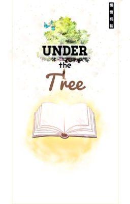 Đọc truyện [ĐOẢN - ChanBaek]  NHẬT KÝ DƯỚI BÓNG CÂY - Lăng Đô (Nhất) Di Trì 懒惰机智