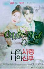 We Got Married (Dahyun&Jungkook) by dubu_nopi