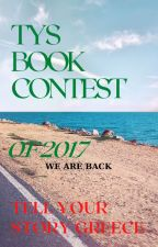 Διαγωνισμός Tell Your Story 2017 by TellYourStoryGr
