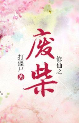 (EDIT) Tu Tiên Chi Phế Sài