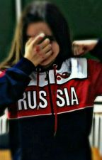 -Думал я слабая?  by shegusheva