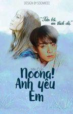| Jungkook x Jiyeon | • Noona! Anh yêu em by -swanwhite