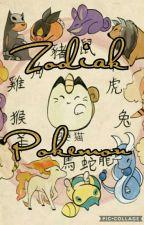 Zodiak Pokemon by _XLR8_