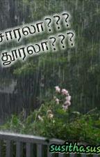 சாரலா???  தூரலா??? by susithasusi