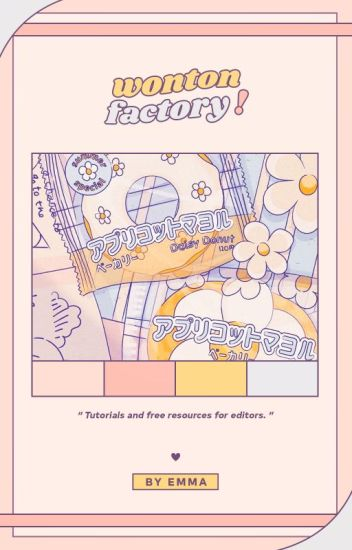 wonton factory | tutorials + resources