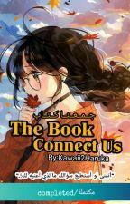 جمعنا كتاب  by kawaii2haruka