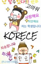 Korece Öğreniyorum by McQuaid1
