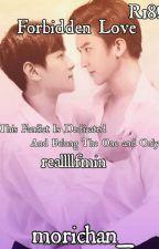 Forbidden Love | ChanBaek | Yaoi! Pedo PCY ! Incest! Commission FF by morichan_