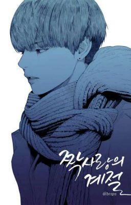Đọc truyện [VKook][Oneshot] So Far Away....