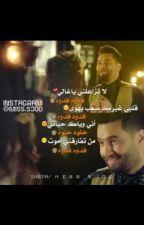 قصص منوعه  by noormahmood673