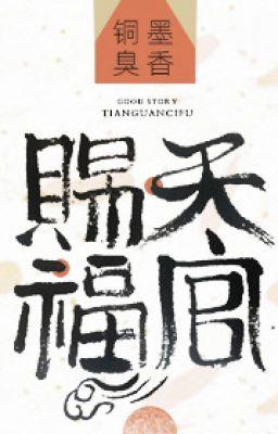 [Đam mỹ] Thiên quan tứ phúc - Mặc Hương Đồng Xú
