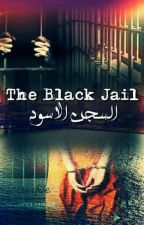 السجن الأسود [ The Black Jail ] by 1nouran