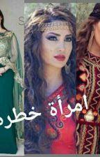 امرأة خطرة  by MalakAlAhmed