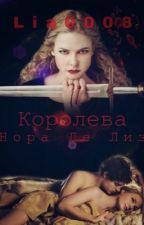 Королева by Lia0008