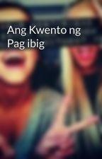 Ang Kwento ng Pag ibig by supersweet_123