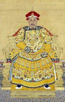 Đọc truyện Các Vị Vua Nhà Thanh Trung Quốc