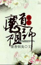 TFD [BL] by YaoiYami