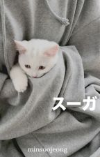 My Cat Boy | ^ -ᆺ- ^ by minsoojeong