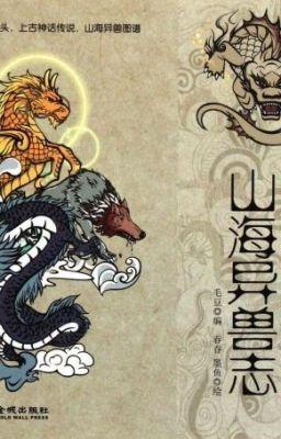 Đọc truyện Sơn Hải Kinh - Sơn Hải Dị Thú Chí