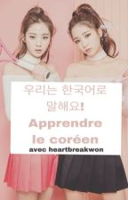 우리 한국어로 말해요! - Apprendre le coréen ! by sahradepp
