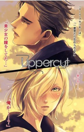 Uppercut [AU] [Otayuri] +16 by KathGatopollopingino