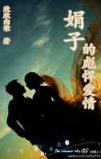 Tình yêu mạnh mẽ của Quyên Tử - Hân Hân Hướng Vinh - Hiện Đại by ga3by1102