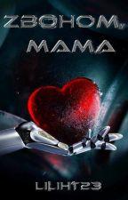 Zbohom, mama by Liliht23