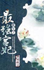 TRỌNG SINH MẠNH NHẤT CUNG PHI by Anrea96