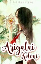 Arigatai Kotoni by LifeIsCreation