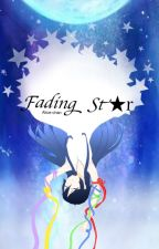 The Fading Star (KNB) *ON HOLD* by Alice-chan