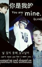 Possesive and Obsession by poutytae