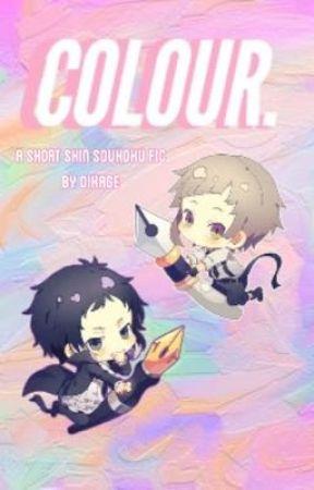 colour.//shin soukoku by oikage