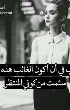 احببت بنت عمي  by user42742523