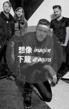 Imagine Dragons by Momonaysa