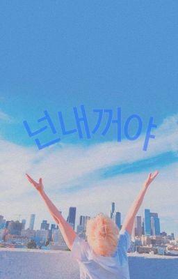 [FANFIC] [GIRL X IDOL] [BTS PARK JIMIN]  Em là của Park Jimin!