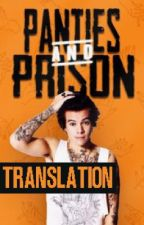 Panties & Prison | Larry by islouisxharry