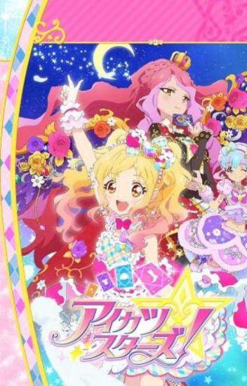 Aikatsu Star: Dreams Come True wiki